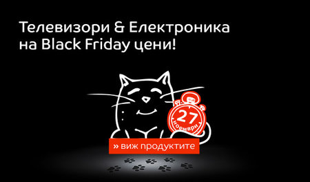Black Friday 2015! Оферти на TV, Фото & Електроника! Телевизори, фотоапарати, електроника, аудио слушалки, eBook четци и други!