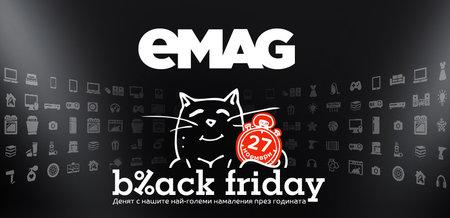 Black Friday в еMAG на 27 ноември 2015! Денят с най-големи намаления в годината в еMAG!