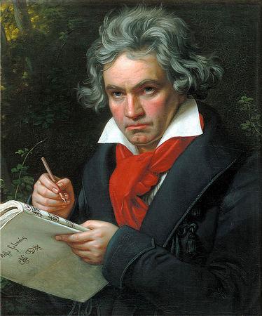 245 години от рождението на Лудвиг ван Бетховен