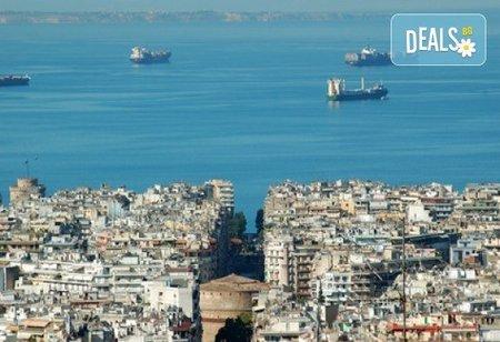 Екскурзия до Солун за 1 ден! Транспорт, екскурзовод и панорамна обиколка!