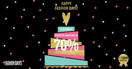 Happy Fashion Days - Празнични намаления до 70%! 7-ми рожден ден на 16 декември 2016!
