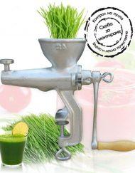 Сокоизстисквачка за зеленчуци, стръкове и треви ESPERANSA ES 1996 A, ръчна