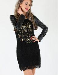 Дамска права черна рокля