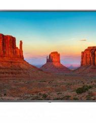 TV LED, LG 75'', 75UK6200PLB, 1500PMI, Smart webOS 4.0, Active HDR, WiFi, UHD 4K