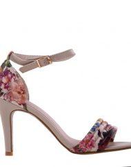 Дамски сандали Guarda бежови