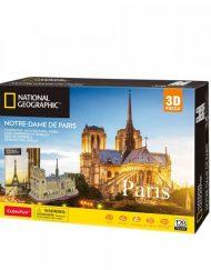 CubicFun 3D Пъзел PARIS NOTRE DAME DE PARIS NATIONAL GEOGRAPHIC DS0986h