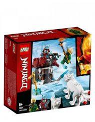 LEGO NINJAGO Пътешествието на Лойд 70671