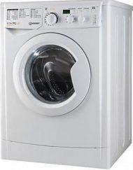 Пералня със сушилня, Indesit EWDD7125WEU, Енергиен клас: B, 7кг пране / 5кг сушене